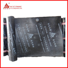 SBS/APP modified bituminous waterproof of roofs supplier in China