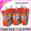 Yason reusable food spout pouch for kids with doubt ziplockbaby food spout pouchreusable food golden foil stand up ziplock spout