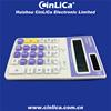 MS-200LA formal 12 digit desktop calculator for gifts
