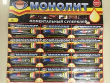 Aluminio tubo <span class=keywords><strong>de</strong></span> <span class=keywords><strong>pegamento</strong></span> 3g <span class=keywords><strong>de</strong></span> plástico / <span class=keywords><strong>caucho</strong></span> / vidrio / metal