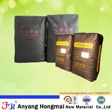 High Quality Shoes Materil Carbon Black / FR5100 Pigment Carbon Black