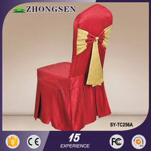 Spandex lycra beer lycra shirred chair covers for wedding