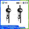 Chain Pulley Block Hand Chain Hoist Lifting Machines