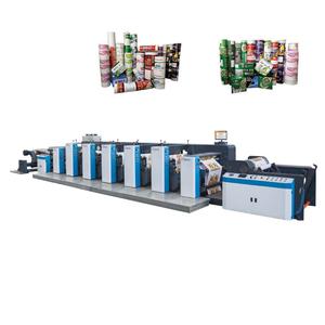 Verschiedene Gute Qualität Eine Farbe Flexo Opp Druck Maschine Für Pvc Hülse