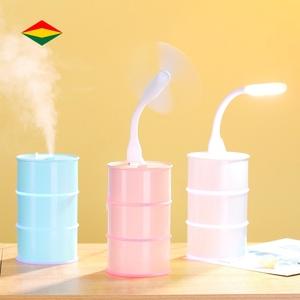 Newest Cute Mini Oil Drum Design USB Car humidifier Creative Multi-Functional Light Fan Air Humidifier