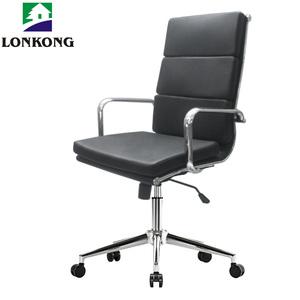 Durable PU cuir bureau typiste chaise SK271-1