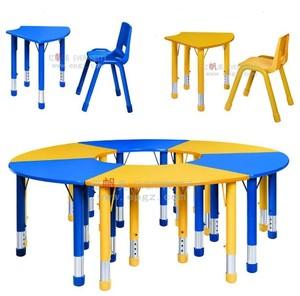 Los niños inteligentes muebles/cilek muebles para niños/Ronda mesa de los niños