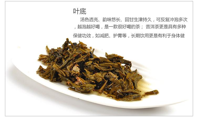 moli-raw-tea-16pcs (5)