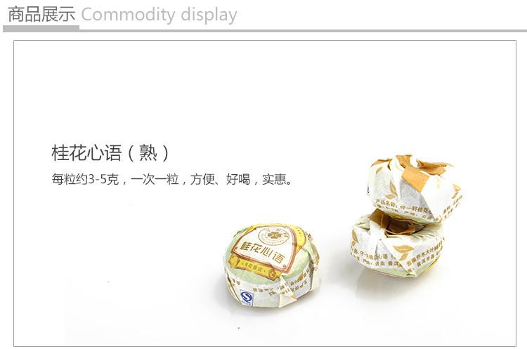 guihua-ripe-16pcs-a bag (4)
