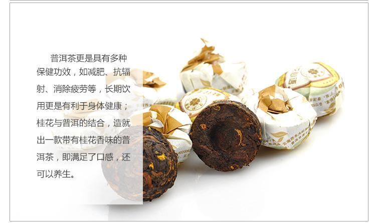 guihua-ripe-16pcs-a bag (10)