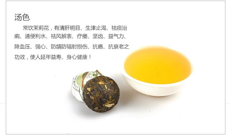 moli-raw-tea-16pcs (2)