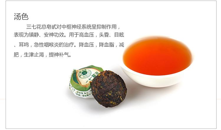 notoginseng-ripe-tea-16pcs-a-bag (9)