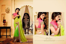 Fancy Party Wear Designer Saree Online