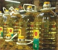 REFINE SUNFLOWER OIL FROM SOUTH AFRICA