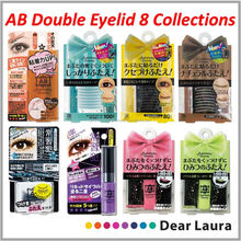 Various types of liquid type double eyelid cosmetic glue for beginners