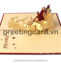 3d wedding invitation card