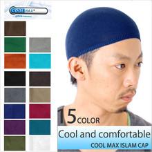 Fashion medical sport hat kufi beanie cap hat headwear