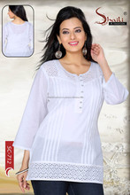 The Basic White Buttoned Designer Cotton Kurta with Chicken Work