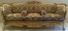 Wooden Antique Sofa (Three Seater)
