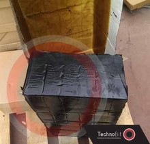 Oxidized Bitumen 75/30