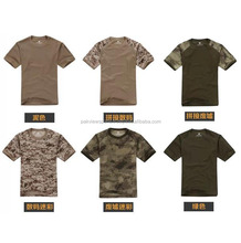 Tactical Military Army Camouflage Men's Short Sleeve T-Shirt Digital
