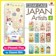 A wide variety of colorful clear cell phone covers made in Japan