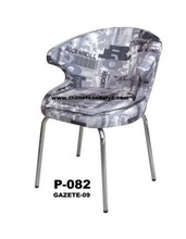 replica eames daw armchair EAMES chair