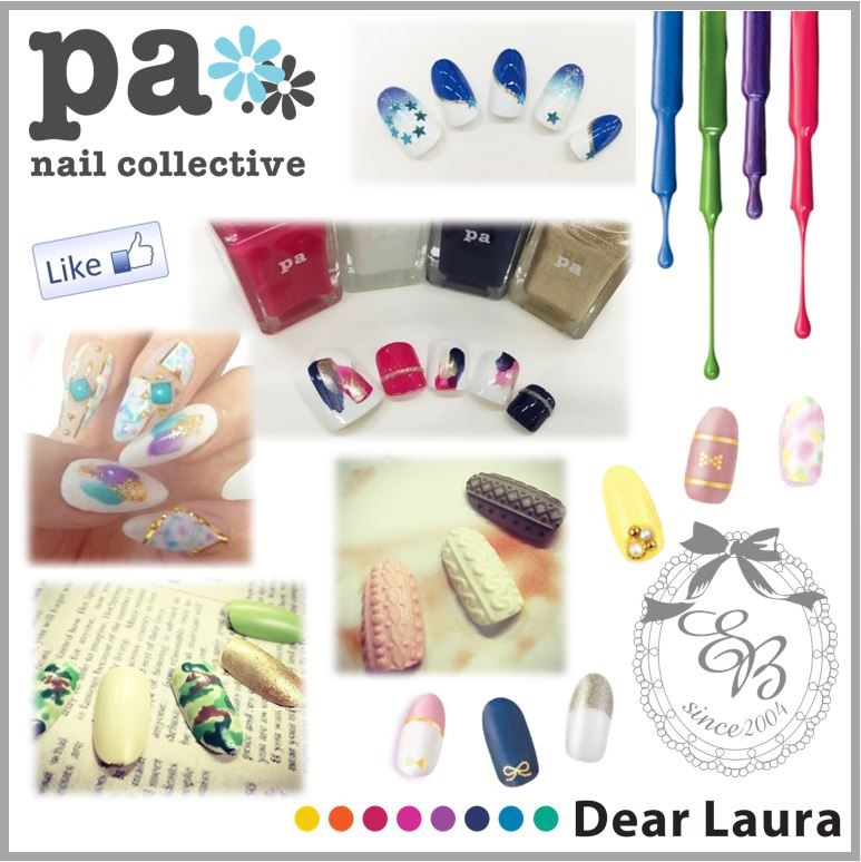 Best-selling And Sweet Gel Polish Nail Art For Wholesale,Nail Goods ...
