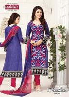 Pakistani women cotton metarial shalwar kameez dupatta ladies 3 piece suit