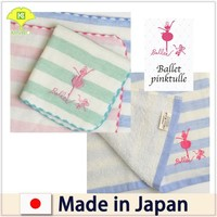 Trustful Japanese towels for buyers from russia at reasonable prices , small lot order available
