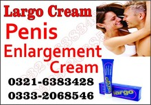 Male Enhancement Largo Penis Enlargement Cream0321-6383428