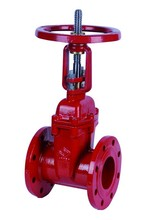OS&Y Rising Stem Gate Valve ( DN80 )