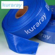 Kuraray, PVC irrigation water hose made in Japan. Used in general and agricultural applications. (pvc lay flat hose)