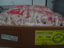 Frozen Frozen Chicken Wing 3 joint chicken wings