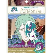 Pure Smile Facial Mask Green Dot 27ml