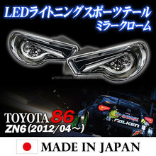 Long-lasting racing car taillight made in Japan for importers of auto parts
