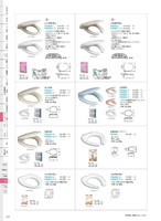 Japanese Toilets Bidets Shower combined toilet and bidet SHOWANZA by SANEI Washlet