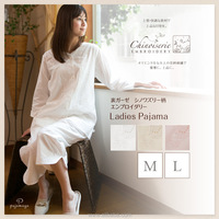 Luxury and Fashionable lounge weare with long sleeves