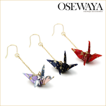 cute accessories wholesale japan style earrings for kimono dress