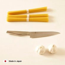 Kyo 3layers kitchen knives global style (Made in Japan)