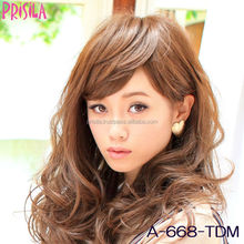 Fashionable synthetic wig for women from Japanese brand PRISILA
