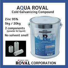 SUISEI ROVAL reliable industrial paint for buildings and catwalks