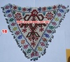 Afghan,tribal,home made,ladies,design,patch/9858
