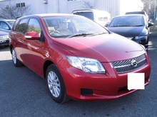 Toyota Corolla Fielder 1.5X G edition NZE141G 2008 Used Car