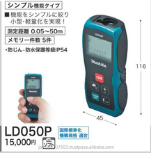 Professional and High-performance Weight saving makita Electronic distance measuring instrument with multiple functions