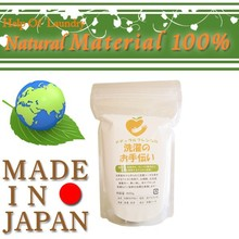 High quality and Easy to use non chemical Help of Laundry for industrial use