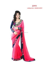saree / indian sari prices / saree wholesaler,light pink n blue Silk Georgette Printed Saree With Blouse Piece