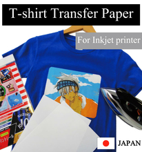 High quality excellent washing durability inkjet heat transfer paper , available in A4 and A3 sizes made in Japan(OEM)