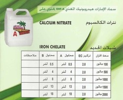 Hydroponic Solution A - Hydroponic Nutrients