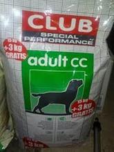 Royal Canin club pro adult food